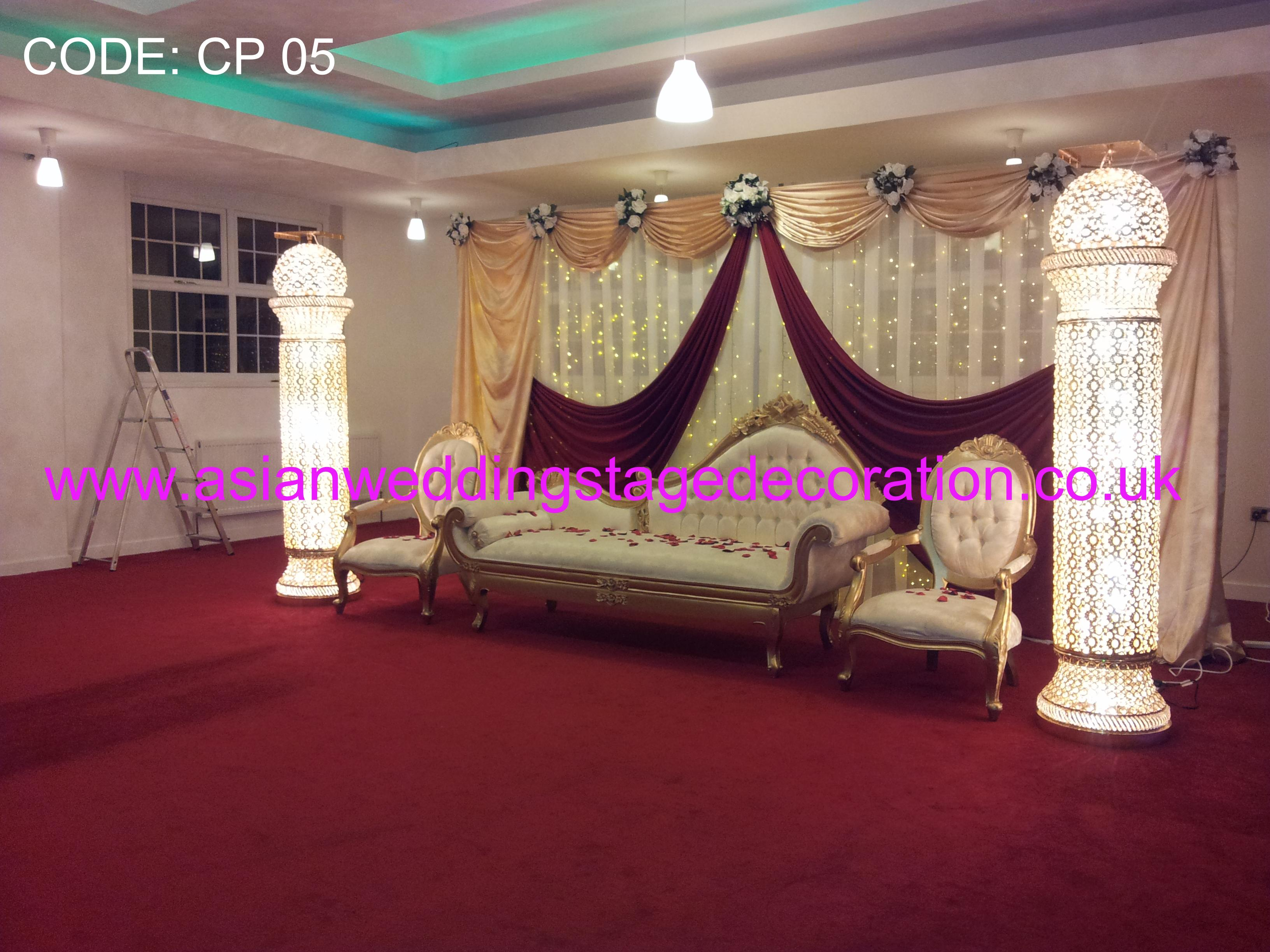 Asian wedding stage decorations balloons chair cover hire for Asian wedding stage decoration london